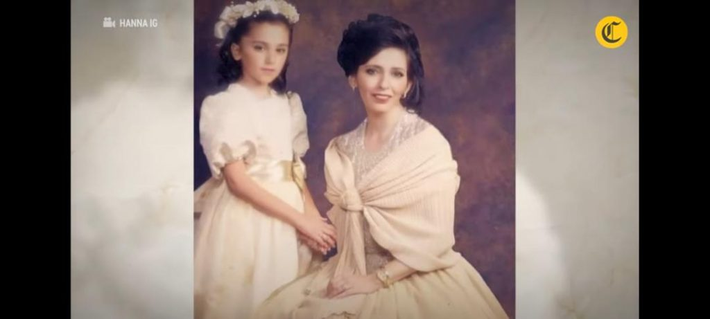 Dawood's wife and daughter